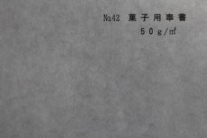 p18 菓子用奉書50g